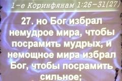 C9-e1451506034231